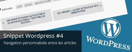 WordPress : Navigation personnalisée entre les articles